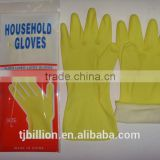 silicone five finger industrial glove new product launch in china