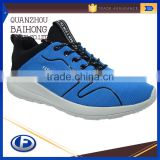 active comfortable basketball sport shoes