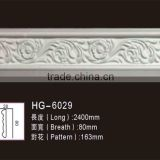 HG6029pu panel moulding for interior decoration/corner ceiling moulding/pu carving moulding