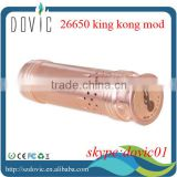 Red copper 26650 king kong mod