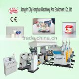China best 1100mm 1250mm 1350mm aluminum foil paper PE beverage pack laminating coating machine