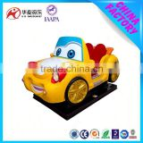 2015 hot sale in European market coin operated with 3D good looking and lovely swing car