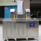 Cosmetic powder pressing machine