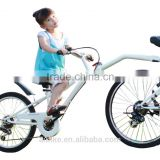 Taiwan Top - FOLLOWER - 20 inch 6 speed single wheel tag along bike