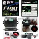 One way anti-hijacking counting Car alarm system with OE design transmitters 6263