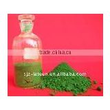 supply 2011 hot sale low price high quality 99%chrome oxide green