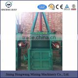 Hydraulic High Quality Vertical Scrap Aluminum Foil Bale Press