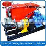 BRW125/31.5 Emulsion Hydraulic Pump Station for Coal-mining Support Power Cold Water Cleaning Cleaning Process