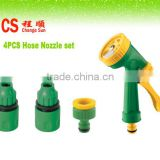 Sprayer CS-4008 5functions of Spray gun 3/8 4pcs set for garden lawn and flower watering