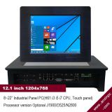 12.1 inch 1024x768  all in one Touch screen Industrial Panel PC supports intel Core i7/i5/i3 cpu
