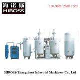Top Quality Best Price Liquid Nitrogen Machine