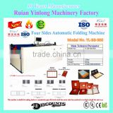 Best price Four Sides Automatic Folding Machine YL-BB-900/950 suitable for Hardcover,calendar,paer file, notebook cover