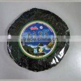 Roasted Seaweed Chinese Dried Seafood Wholesale