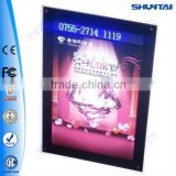 customized digital scrolling photo frame light box