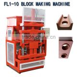 Ecological technology 1-10 clay material manual block machine good quality brick molding machine