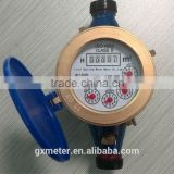 cast iron body multi jet water meter Class B dry dial water meter                                                                                                         Supplier's Choice