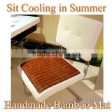 Chinese traditional bamboo charcoal chair mat