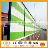 Factory sale highway noise barrier,sound barrier wall,sound absorbing panel                                                                         Quality Choice