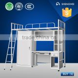 school steel bunk bed steel single door with locker and desk
