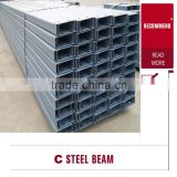 C steel profile c channel from china supplier