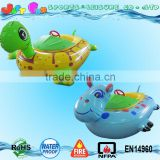 animal bumper boats for sale, new design amusement water electric bumper boat                                                                                                         Supplier's Choice