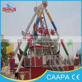 funny amusement park names outdoor swing fiberglass boat seats kiddie rides for sale