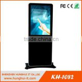 55 inch touch screen lcd interactive kiosk