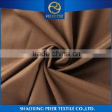 2016 new Fashion offical uniform decent wear fabrics for stitching dresses high quality suit fabric suiting fabric