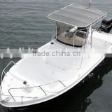 6.9m fiberglass The middle bridge leisure and fishing boat                                                                         Quality Choice