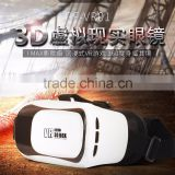VR Box 3D Video Glasses Google Cardboard Vr Shinecon Version oculus rift virtual reality headset