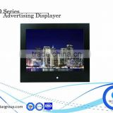 15 inch lcd tv 18 inch retail store lcd promotional screens in store advertising display