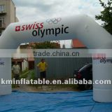 white olympic outdoor sports inflatable arch door