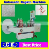 Napkin Tissue Paper Cutting Folding Production Line for Sale,Automatic Digital Napkin Tissue Folding Machine from China Supplier