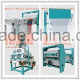 grain cleaning machine vibrating sieve for maize seed cleaning machine washing machine for wheat cleaning