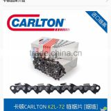 Chain saw and parts for Original Carlton saw chain , Oregon 070 ,404 chain, Carlton saw chain