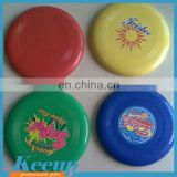 2015 Hot sale new products advertising PP Plastic Material frisbee and flying disc for playing