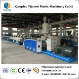 PPR HDPE Pipe Extruder Machine PPR HDPE Pipe Making Machine PPR Pipe Production Line HDPE Extrusion Line