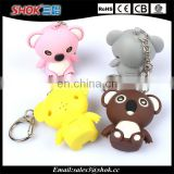 Promotional customized leather keychain/led keychain/soft ABS keyring