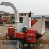 Tree&Wood Chipper Machine