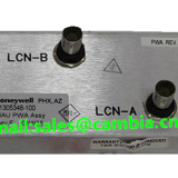 10208/2/1 Relay output module (contacts, 10 channels)