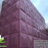 Aluminium sheet for exterior wall cladding metal facade system with perforation design