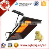 Infrared heater for Chicken Egg Incubator/Chicken Incubator/Poultry Incubator(THD2606)