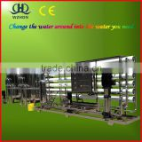 Water purification plant/water filter machine/deionized water equipment