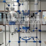 laboratory wiped falling glass rotary film evaporator