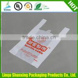 custom printed small plastic bag / thank you bag / cheap t-shirt bag