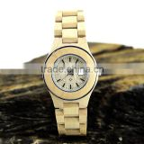 Simulation Casual Wooden Color Bamboo Strap Watch Wood Male Wooden Relojes Quartz Men Watches