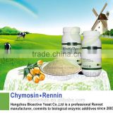 Natural rennet cheese manufacturer from China