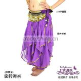 deep purple belly dance harem pants, belly dancing, bellydance, dance costumes, belly dancer, dance dress, arabic dance