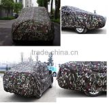 camouflage hail protection car cover
