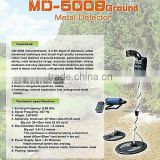 Bets Price! Underground Gold Metal Detector,underground deep search gold detector price MD5008